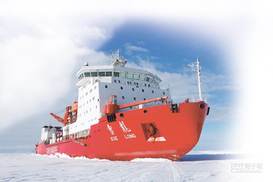 大陸科學考察船「雪龍」號抵達考察站。(中新社資料照片)