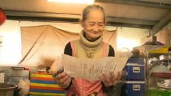 一碗麵佛心價賣20元 愛心婆婆收到借錢信神回一句話