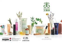 綠色健康 護膚同時做環保 美麗之樹 艾薾保