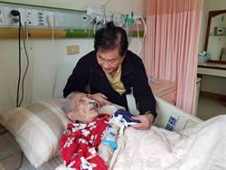 寒流來襲 99歲黥面國寶陳清香驚住院