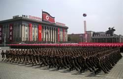北韓將在冬奧前夕閱兵 動員達到5萬人