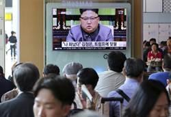 南韓媒體批太兇 金正恩這下火了!