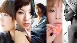 巧!日五大歌姬 同慶出道20周年