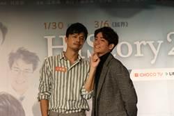 江常輝第一次當「健康正常人」!盧彥澤男男吻嘴脣被撞傷