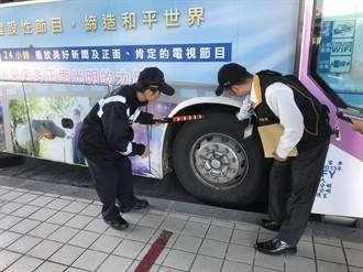 新北稽查國道客運 2輛車胎磨損達臨界點