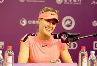 WTA台灣賽》超級盃約會台灣版?布夏差點跟記者打賭