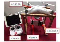 建研所:無人機加紅外線檢測 磁磚剝落準確率高達9成