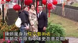 文華花苑總監陳妍嵐 保養密方「紅棗茶」暖身防寒