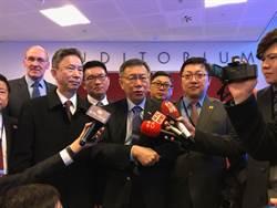 談台灣價值?歐洲議會演說 柯文哲先提「台北價值」