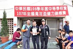 107年全國青年盃健力錦標賽 高苑科大鄭又睿奪銀