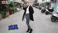小隻女也能當韓劇女主角 掌握這些點身高秒變170