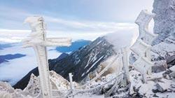 玉山主群峰步道封閉 合歡山也降雪