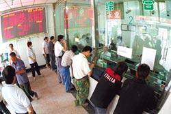 金融幫空降 加速京津滬改革