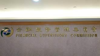 《金融》金融業對東協曝險約1.34兆元,占比未達2%