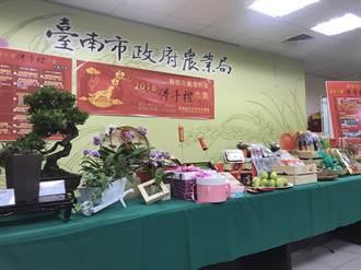 炒熱過年氣氛 台南首辦花藝農特產市集