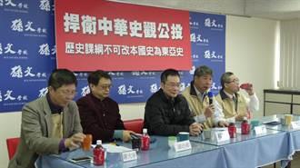 切割中國歷史 蔡正元轟:98%台灣人從石頭蹦出來?