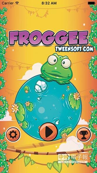 陸瘋養蛙遊戲 付費山寨版猖獗