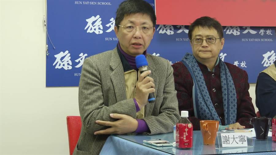 佛光大學教授謝大寧31日出席孫文學校舉行的「以公投捍衛中華史觀」記者會。(潘維庭攝)