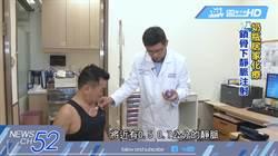 《人體實驗室》大腸癌化療免住院 「奶瓶輸液器」帶著走
