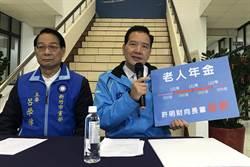 確定出戰新竹市長 許明財:一定發好發滿老年津貼