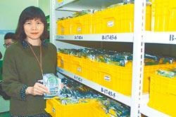 蔬菜中心10年送出1.6萬種原