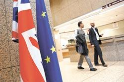 中英關係 創和而不同外交範例