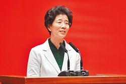 陸省級女領導增 仍缺省委書記