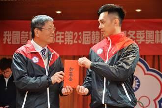 平昌冬奧》開幕典禮中國隊掌旗官周洋 中華台北連德安