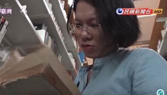 築夢新臺灣》越南女工的博士之路