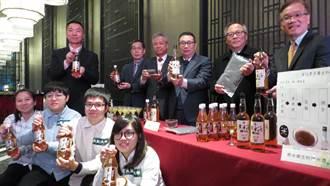 大葉大學 台灣華陀酒業產學合作推出「黑米酒」