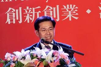 國立高雄科技大學揭牌 教育部長潘文忠出席