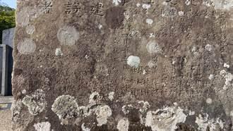 牡丹四林格部落發現完整版忠魂碑 可惜成了蚊子地