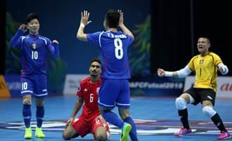 亞洲盃五人制》中華逆轉勝差一步 首戰遭巴林逼和