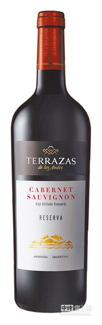 酩悅軒尼詩葡萄酒 新世界最高品質代表