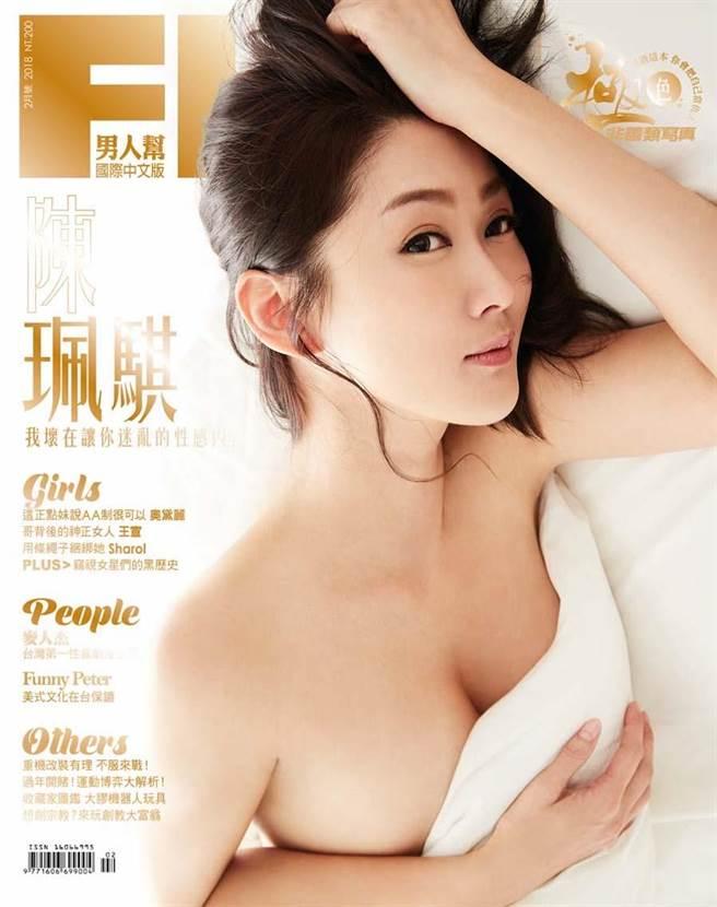 陳珮騏上封面。(《FHM男人幫國際中文版》提供)