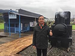 迎接新年  三星鄉復刻板小火車現蹤花海還有抽獎活動