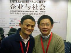 馬雲也是他的學生!知名創業課程引領台灣走向國際