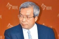 老謝:投資趨勢大師羅傑斯預言「21世紀是中國的」 成真!