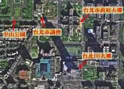 台北101清晰可見 大陸衛星「火眼金睛」盯看台灣