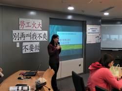 提升勞動意識 新北集體勞權種籽教師培訓營開訓