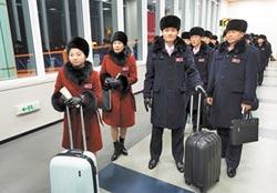 出戰冬奧 北韓代表團抵首爾