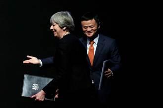 梅伊訪中 馬雲:應引進英國治霾、紳士風度