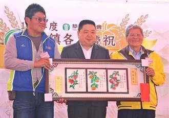 草屯鎮各界舉辦模範農民表揚大會 頒獎表揚186名模範農民、傑出農民與各績優人員