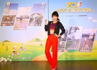 影》發現美麗新視界 騎動台灣正式啟動