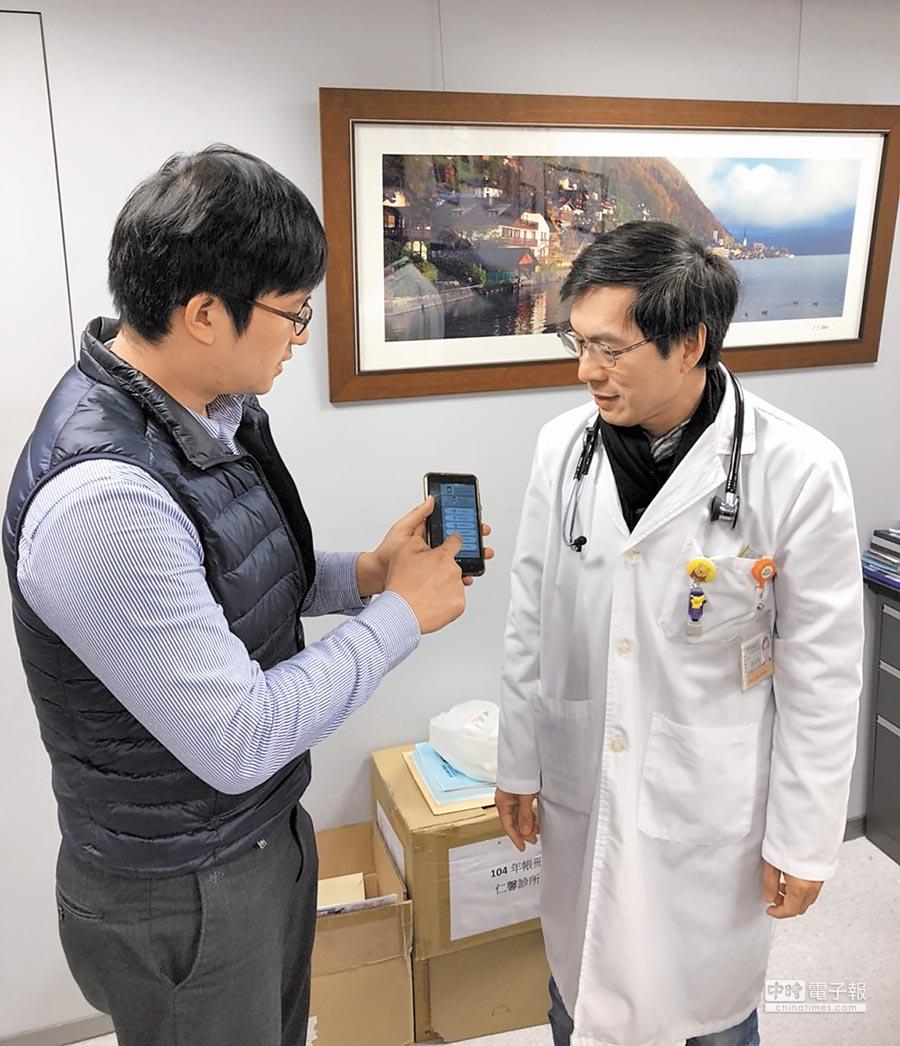 透過APP等健康管理平台,可以提供病患與醫療院所間即時、互動的醫療需求。(蓋德科技提供)