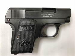 男花8萬買槍彈 試槍被誤擊就醫遭逮