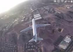 危險!空拍機迫近降落客機 FAA追查玩家