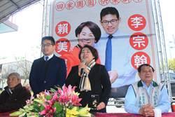 台南市議長賴美惠交棒 推子李宗翰參選下屆議員