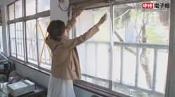 居家抗寒大作戰!氣泡紙貼窗可阻止對流防冷