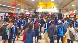 高捷免費搭 3站運量增最多